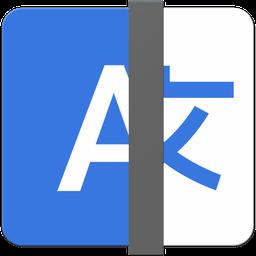 Linguist 1.8