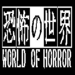 World of Horror 0.9.16